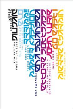 MUDAM Exhibitions poster