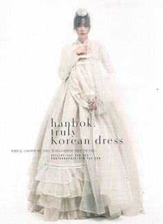 한복 Hanbok : Korean traditional clothes[dress] #modernhanbok #wedding