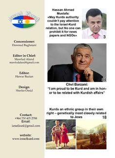 Kurdistan State is Behind Israel Supports An article: Hawar Bazyan  Israel-Kurd Magazine  (English Version) No.2 April 2010