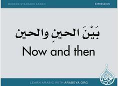 English Verbs, English Sentences, English Vocabulary Words, English Phrases, Learn English Words, English Writing, English Lessons, French Lessons, Spanish Lessons