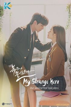 Alitex The Girl With Big Dreams: MY strange Hero (복수가 돌아왔다) Revi. Korean Drama Romance, Korean Drama List, Watch Korean Drama, Korean Drama Quotes, Korean Drama Movies, Korean Actors, Drama Tv Shows, Drama Tv Series, Drama Film