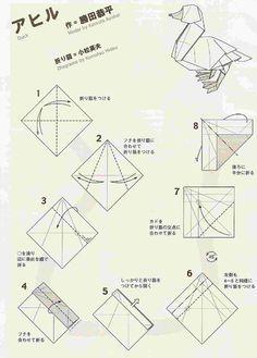 heavy rain dog origami diagram origami pinterest
