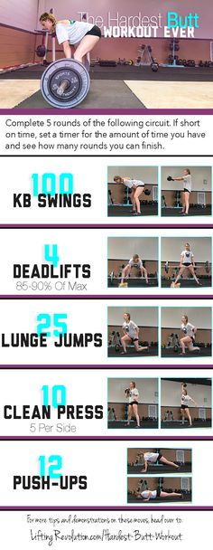 A hard butt workout #butt #workout #weightlifting