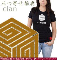 MITSU YOSE INAZUMA - Tee Shirt printed Japanese Asia shirt from Japan