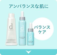 Best Japanese Skincare, Shiseido, Glowing Skin, Skin Care, Good Things, Beauty, Products, Skincare Routine, Skins Uk