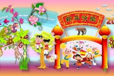 Promoting diverse interchange of sciences, arts, ideas and cultures pertaining to orchids via dynamic, interactive formats with an international horizon. Monkey Orchid, Growing Orchids, Chinese New Year, Princess Peach, Wordpress, Joy, Christmas Ornaments, Holiday Decor, Xmas Ornaments