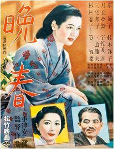 "Japanese Film: ""Late Spring"" by Ozu Yasujiro Japanese Film, Japanese Poster, Vintage Japanese, Japanese Style, Japanese Art, Kamakura, Cinema Posters, Film Posters, Tokyo Ville"