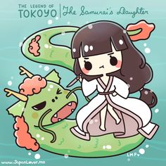 ✧ The Legend of Tokoyo, the Samurai's Daughter ✧ http://japanlover.me/cool/?p=3133   Story here: www.facebook.com/JapanLoverMe  Sharing the Worldwide JapanLove ♥ www.japanlover.me ♥ www.instagram.com/JapanLoverMe  Art by Little Miss Paintbrush ♥