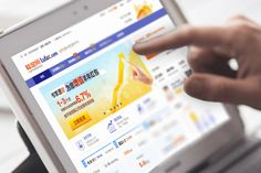 China-based P2P lending platform #Lufax plans to receive around $1 billion in a funding round that would escalate the startup's value to $15-20 billion #fintech