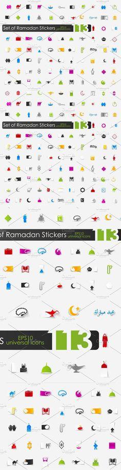 113 RAMADAN sticker icons. Islamic Icons