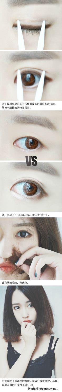 一支眼线笔搞定了一个清纯无比的眼妆。教程...