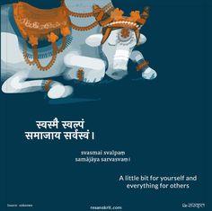 Sanskrit Shloks: Sanskrit Quotes, Thoughts & Slokas with Meaning in Hindi Sanskrit Quotes, Sanskrit Mantra, Sanskrit Tattoo, Gita Quotes, Vedic Mantras, Hindu Mantras, Sanskrit Words, Karma Quotes, Words Quotes
