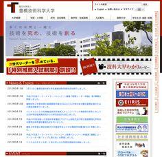 http://www.tut.ac.jp/