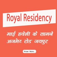 Royal Residency Jda Approved plots New Scheme Ajmer Road Jaipur more info: http://www.gurukripajaipur.com