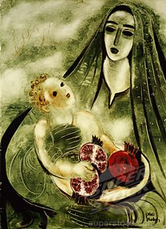 Madonna with Pomegranate by Reuven Rubin, b. 1893