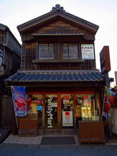 A chain convenience store at Okage Yokocho street near Ise Shrine