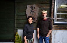 和紙作家ロギールさんが営む「紙漉体験民宿 かみこや」 「colocal コロカル」ローカルを学ぶ・暮らす・旅する