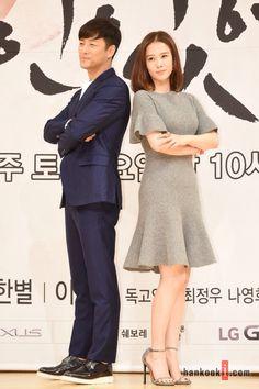 Kim Hyun Joo and Ji Jin Hee SBS' I Have A Lover 2015 Korean Drama Series, For Stars, Dramas, Blues, Lovers, Kpop, Actresses, Wall, Fashion