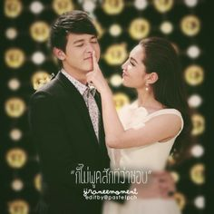 Co-star, James Jirayu and Bella Ranee