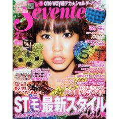 Seventeen (Japan):  #Seventeen is a monthly Japanese fashion magazine for female teenagers published by Shueisha.  #fashionmagazines #fashion #magazines #internationalfashionmagazines