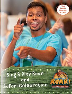 Sing & Play Roar & Safari Celebration Leader Manual - Roar VBS by Group