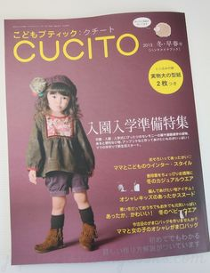 Magazine Review – Cucito Winter/Early Spring 2013 » Japanese Sewing, Pattern, Craft Books and Fabrics