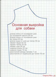9535635_36871.jpg 872×1200 пикс