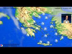 Ελληνικό Καλειδοσκόπιο Aquarium, Goldfish Bowl, Aquarium Fish Tank, Aquarius, Fish Tank