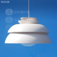 Modern European Louis Poulsen PH Brief LED E27 Bulb Pendant Lights Hanging Wire Decoration Lamps Design Poul Henningsen Lighting(China (Mainland))