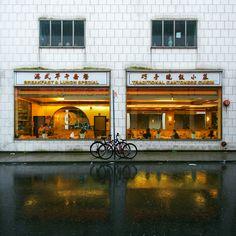 Rainy Day in Chinatown (Toronto) Photograph - Wall Art Stop The Rain, I Love Rain, Toronto Images, Bistros, Store Fronts, Rainy Days, Sadness, Facade, Gypsy