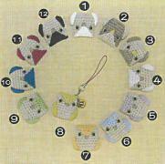 ふくろうストラップのページです。 Crochet Necklace, Jewelry, Jewlery, Crochet Collar, Bijoux, Jewerly, Jewelery, Jewels, Accessories