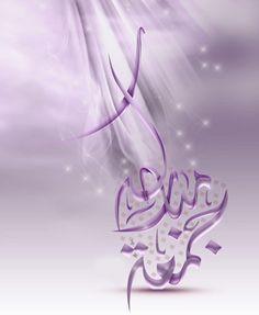 Jummah Mubarak Dua, Jumma Mubarak Quotes, Jumuah Quotes, Juma Mubarak Images, Blessed Friday, Romantic Love Quotes, Islamic Pictures, Say Hello, Islamic Quotes