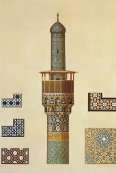 A Minaret and Ceramic Details from the Mosque of the Medrese-i-Shah-Hussein, Isfahan, plate 24-25 from 'Modern Monuments of Persia', engraved by A. Levie, 1856, after Pascal Xavier Coste