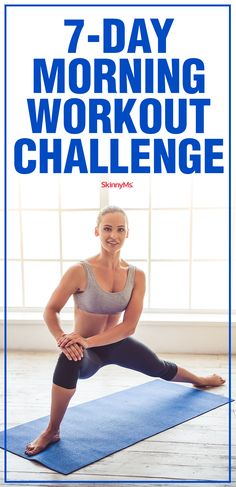 Take the 7-Day Morning Workout Challenge and see the results for yourself! #morningworkouts #workoutchallenge