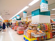 Let's Buy Something from a Japanese Supermarket!- Basic –