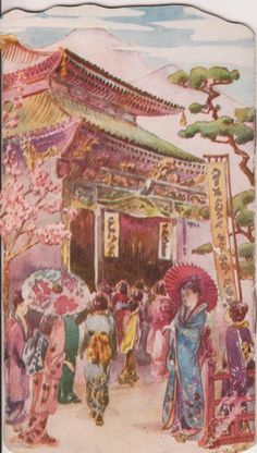 Cook's Excursions pamphlet for the Japan (Japanese) British Exhibition 1910