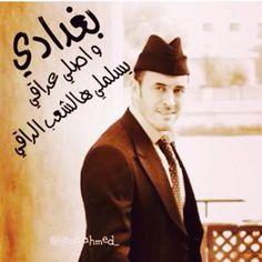 best of kadem saher