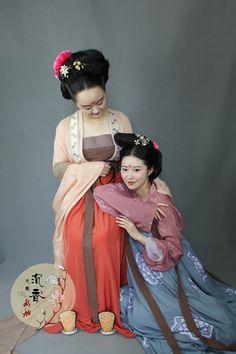 【沉香画舫】Traditioanl Chinese fashionhttps://shop109391342.world.taobao.com/index.htm?spm=2013.1.w5002-6606292837.2.6F4W5m
