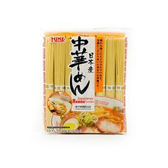 Asian at Home Ramen Recipe is the BEST Ramen recipe! Anybody as excited as I am about this real authentic, the BEST ramen recipe you will ever find online? Best Ramen Recipe, Ramen Recipes, Gourmet Recipes, Snack Recipes, Cooking Recipes, Hot Ramen, Japanese Ramen Noodles, Ramen Broth, Japanese Grocery