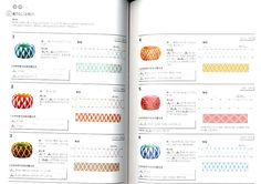 My First Traditional Japanese Yubinuki Japanese Craft Book | eBay