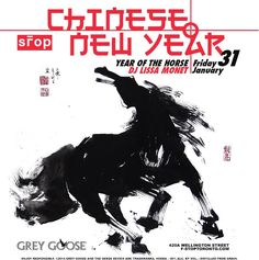 DJ Lissa Monet celebrates the Chinese New Year @ F-Stop - DJ Lissa Monet Official Blog