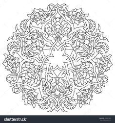 Ornament And Design Ottoman Decorative Arts Stock Vector Illustration 245661382…