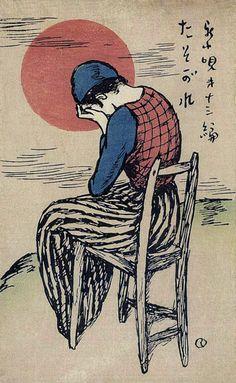 1920 - Gurafiku: Japanese Graphic Design Sunsets are symbolic for so many things. Japanese Art, Illustrations Posters, Japanese Artists, Japanese Illustration, Culture Art, Female Art, Japanese Art Modern, Art, Eastern Art