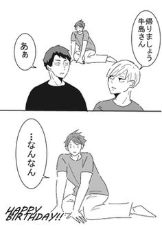 akira(@akirabcde)さん / Twitter Akira, Twitter Sign Up, Shit Happens, Manga, Memes, Manga Anime, Meme, Manga Comics, Manga Art
