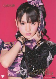 Galerie Morning Musume.'14 Concert Aki GIVE ME MORE LOVE ~Michishige Sayumi…