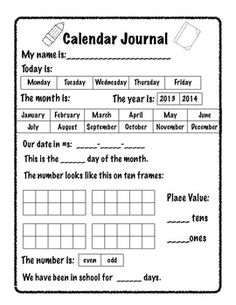 Updated calendar journal page for the 2013/14 school year