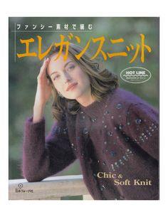 Book Crafts, Craft Books, Knitting Magazine, Knit Crochet, Japanese, Chic, Magazines, Breien, Handmade Books