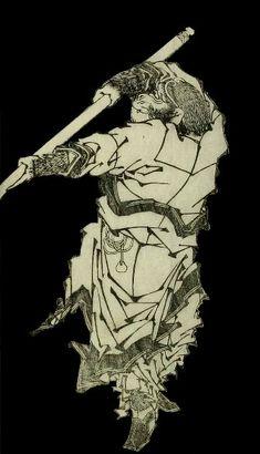 Sun Wukong by Hokusai