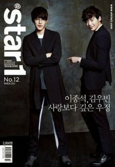 Lee Jong Suk and Kim Woo Bin Korea Magazine March Issue Lee Jung Suk, Lee Jong, Korean Star, Korean Men, Korean Wave, Korean Celebrities, Korean Actors, Celebs, Korean Dramas