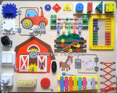 Busy Board Farm Activity Board Sensory Board